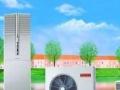 张家口二手空调出售-包安装/价位最低
