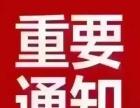 苏州园区斜塘跨塘唯亭东环消防工程师面授课哪家好