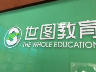 福永英语培训班 基础课程 初级英语 中级英语
