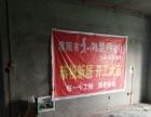 濮阳市东润装饰每一个工程都是样板