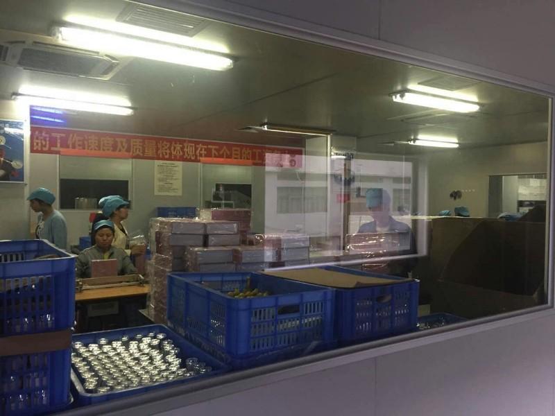 香港艾妮母婴护理用品集团