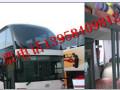从义乌到通化的长途汽车/大巴13958409812直达大客车