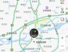 个人不是中介杭金衢和龙丽高速交叉口旁 厂房 3000平米