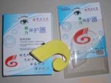 坐姿矫正器 学生文具 保护视力 预防近视 合作加盟代理