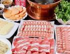 八大门涮肉招商加盟