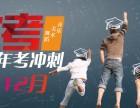重庆广播教育学校 主持艺考 播音艺考