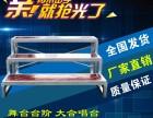 厂家直销舞台大合唱台舞台台阶舞台配件舞台板舞台梯子定制直销