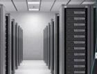 企业服务器托管,你懂得多少?