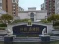 环球香樟园126平,三室两厅一卫,116万有证