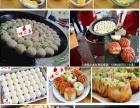 上海正宗味之美小杨生煎包培训