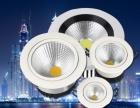 东莞市康申电子有限公司灯饰,时尚潮流的照明优势
