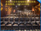 佛山工厂专业定做影院沙发 批发软包可伸展电动功能沙发