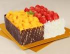 预定58茂名嘉豪轩蛋糕店生日蛋糕同城配送茂南电白信宜化州高州