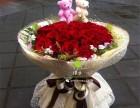 闵行区鲜花预定长宁区鲜花预定徐汇区鲜花预定免费送花