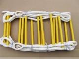 尼龙包钢丝绳软梯