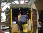 专业居民搬家 办公室搬家 长途搬家 优惠进行中