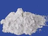2-苯基咪唑  含量:99.5%   厂家直销 南箭 武汉远成