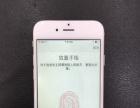 美版V版无锁iPhone6价格1600