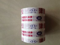 乐胶网:其他包装用 办公用胶粘带有哪些