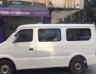长安 之星款 1.3 手动 基本型-精品私家面包车便宜出售支持