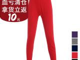 俞兆林 高绒热力护腰护膝情侣保暖裤 男士