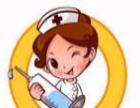 群力护士护工服务