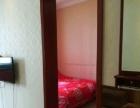 五谷飘香大酒店附近市博物馆附近小区公寓