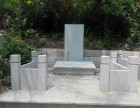 修坟刻碑一条龙服务