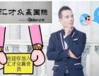 黄梅鑫诚轮胎修复服务中心