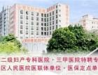 港龙妇产医院医护月子馆强势升级