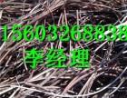 滨州回收各种废铜销子