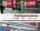 北京南站高铁固画灯箱广告招商加盟 灯具灯饰