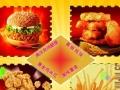 各类特色小吃汉堡披萨技术学习提供开店指导半成品配送