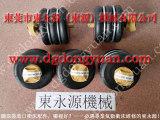 振利冲床离合器电磁阀,昭和一体式过载泵-冲床过载泵等配件