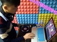 广西北海学DJ 北海酒吧DJ打碟培训 北海DJ学校