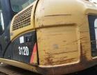 转让 卡特彼勒挖掘机312D原装进口手续齐全