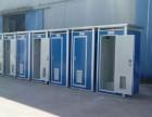 扬中移动厕所租赁 扬中出租环保移动厕所
