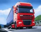 乌鲁木齐轿车托运行业面临的挑战和机遇 轿车托运公司推荐