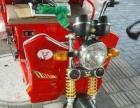 红色宗申牌 油电两用三轮车
