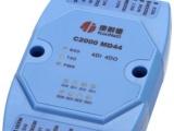C2000 MD44开关量输入继电器输出转485远程控制模块,开