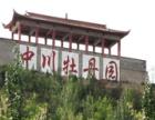 门票免费送!2017年第5届兰州新区 中川牡丹节