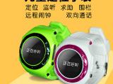 护宝星L20儿童定位智能手表 双向通话儿童手表 GPS智能穿戴设