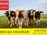 牛不倒嚼怎么办?牛瘤胃积食,胀气不反刍怎么办?