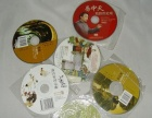 15元出售六张鲁迅、徐志摩等名家现代文学作品VCD