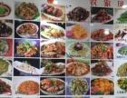 杭州味一中式快餐12-25元专业配送 10份起
