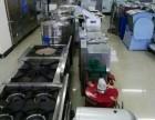 天津回收饭店厨房设备 糕点设备冰柜空调餐厅