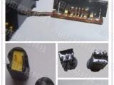 耳机插座防水密封胶 连接器耐高温防水密封胶