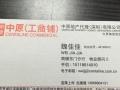 南山 香榭峰景苑 25米大转角 餐饮 旺铺 单价低