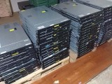 苏州网吧电脑回收 苏州公司电脑回收 苏州笔记本电脑回收