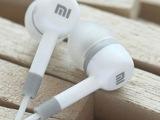 小米耳机 M1 1S M2入耳式耳机  红米原装灵悦线控耳机通用